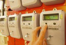 Photo of Gobierno anunció que cambio a medidores eléctricos inteligentes será voluntario