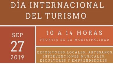 Photo of Lanco conmemorará Día Internacional del Turismo este viernes