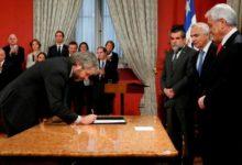 Photo of Cambio de Gabinete: Presidente modificó 8 ministerios.