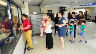 """Photo of """"Los compromisos de pago son esenciales de cumplir""""Asociación de Bancos descarta condonar deudas por coronavirus."""