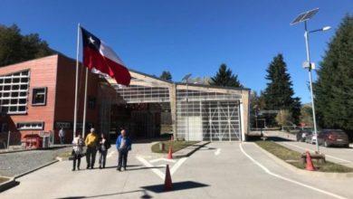 Photo of Gobierno anunció el cierre provisorio total del Complejo Fronterizo Hua Hum.
