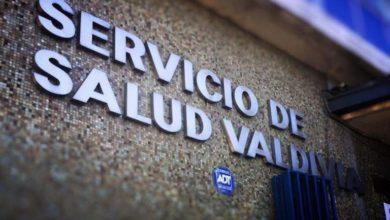 """Photo of Panguipulli: Servicio de Salud emplaza a la fundación a cargo del Hospital a """"gestionar recursos"""""""